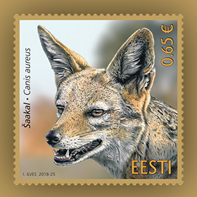 Promoted Estonia Stamp