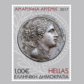 Promoted Greek Stamp