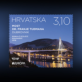 Promoted Croatia Stamp
