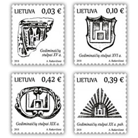 Promoted Lithuania Stamp