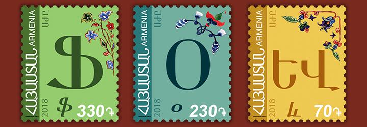 Bestselling Armenia Stamps
