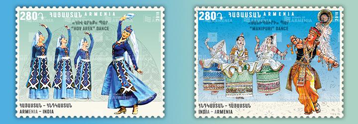 Francobolli Armenia più venduti