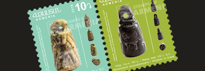 Bestselling Stamps