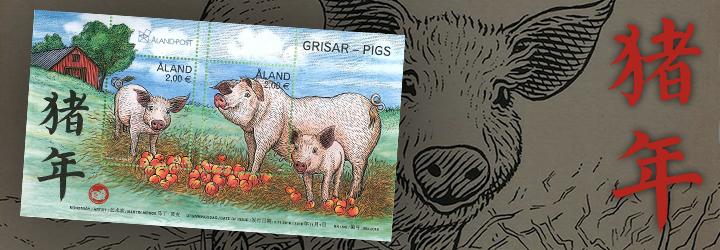 Bestselling Aland Stamps