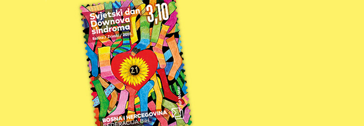 畅销 波斯尼亚和黑塞哥维那 邮票