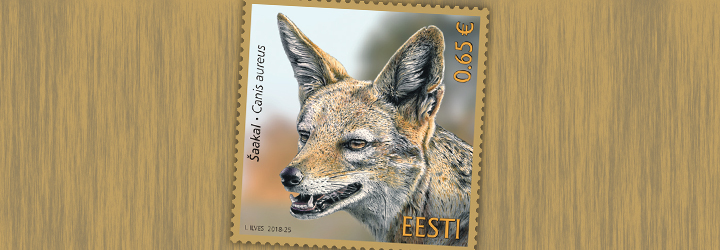 Bestselling Estonia Stamps
