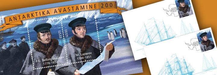 Meistverkaufte Estland Briefmarken