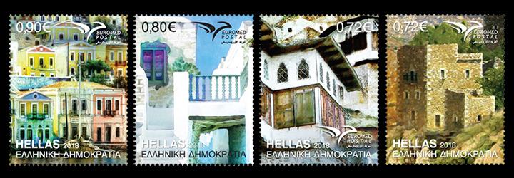 Meilleures ventes Grèce timbres