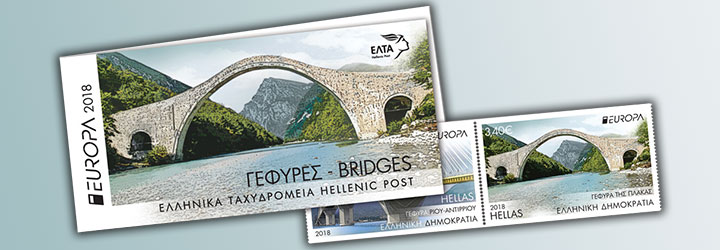 Bestselling Greece Stamps