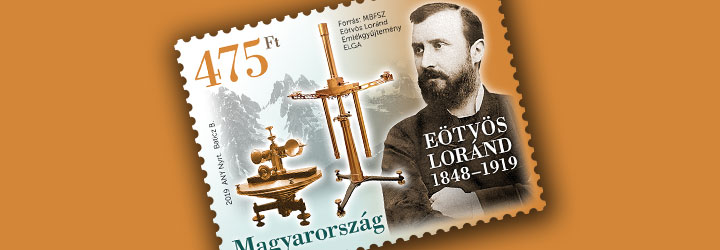 Bestselling Hungary Stamps
