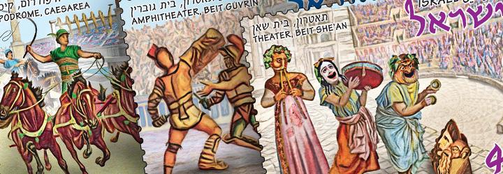 Bestselling Israel Stamps