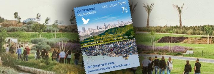 Meistverkaufte Israel Briefmarken