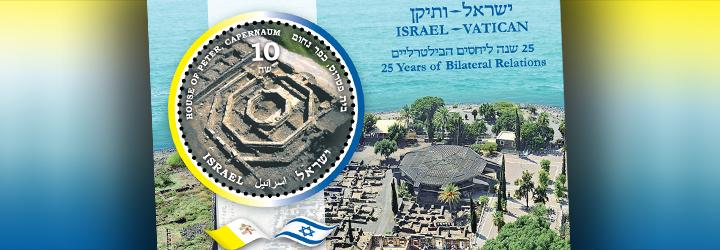 Francobolli Israele più venduti