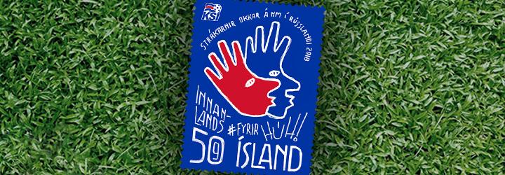 畅销 冰岛 邮票