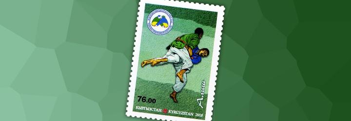Los sellos más vendidos de Kirguistán KP