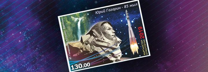 Bestselling Kyrgyzstan Stamps