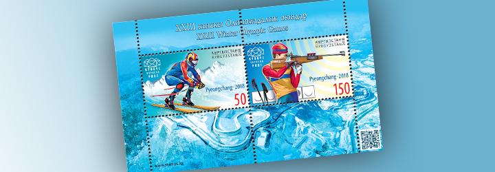 Meistverkaufte Kirgisistan Briefmarken