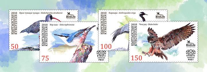 畅销 吉尔吉斯斯坦 邮票