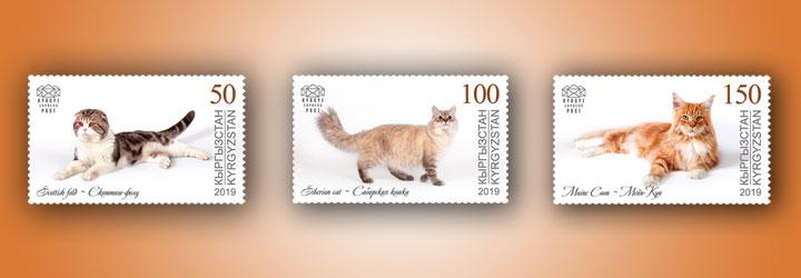 Los sellos más vendidos de Kirguistán KEP