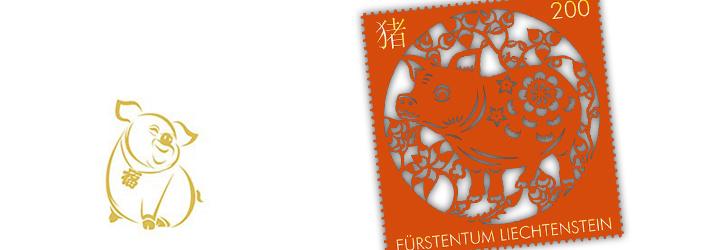 Meistverkaufte Liechtenstein Briefmarken