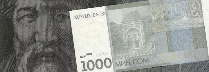 2016 1000 KGS Banknote - Banknote