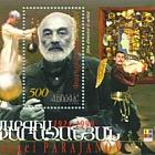1999 - 75th Anniversary of Sergei Parajanov