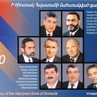 2000 In Memory of the Martyred Sons of Armenia