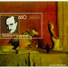 2002 - 125th Anniversary of Hovsep Pushman