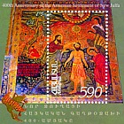 2004 - 400th Anniversary of the Armenian Settlement of New Julfa