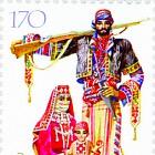 Traje Nacional Armenio - Sassoun y Shatakh