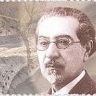2005 - 125th Anniversary of Armen Tigranyan