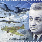 100 ° Aniversario de Artem Mikoyan