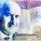 100 ° Aniversario de Vakhtag Ananian