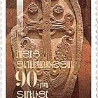 90º Aniversario del Genocidio Armenio