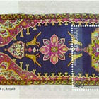 2005 Armenian Traditional Handicrafts Carpets - Artsakh & Zangezur