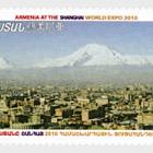 Armenia en la Exposición Universal de Shanghai 2010 - Vista de Yereva