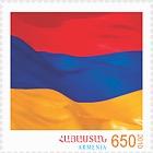 Bandera de la República de Armenia
