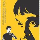 2011 - 75th Anniversary of Leonid Yengibarov