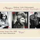 2011 - 75th Anniversary of Screening of Pepo