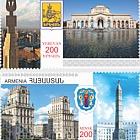 2011 Armenia-Belarus Joint Issue - Minsk & Yerevan