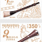 2014 Europa - Musical Instruments Pku & Zurna