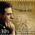2014 Centennial of the Armenian Genocide- John Kirakossian