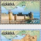 2014 Armenian Kingdom of Cilicia- Anamur, Korikos & Ayas