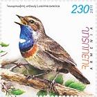 2011 Flora and Fauna of Armenia - Birds (Parus Major & Luscinia Svecica)