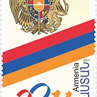 2011 - 20th Anniversary of the Independence of the Republic of Armenia