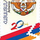 2011 - 20th Anniversary of the Independence of the Nagorno Karabakh