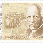 2011 - 150th Anniversary of Fridtjof Nansen
