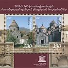 Monumentos de UNESCO - Sanahin, Haghpat