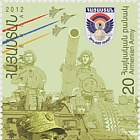 2012 - 20th Anniversary of the Armenian Army - Soldier and Flag