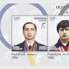 2012 Olympic Champions - H.Petikyan, I. Militosyan, M. Iskandaryan, A. Nazaryan
